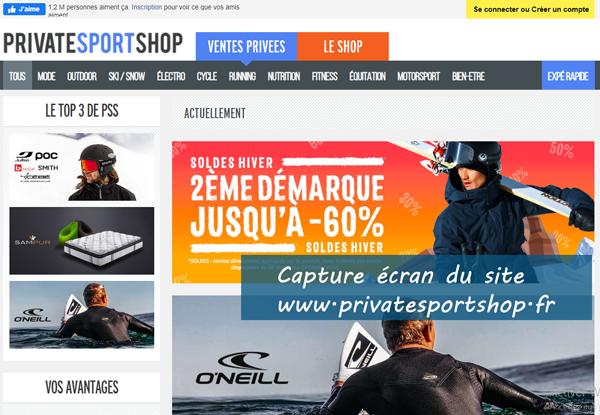 www.privatesportshop.fr : site de vente privée de sport
