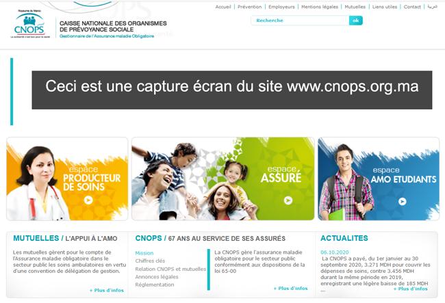www.cnops.org.ma : le site de cnops