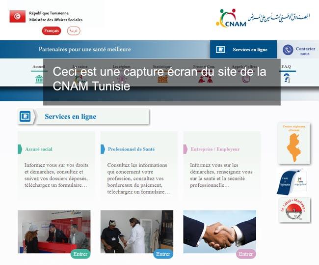 le site de la CNAM Tunisie