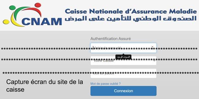 connexion à l'espace assuré CNAM Tunisie en ligne