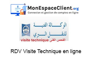 prendre un Rendez-vous Visite Technique sur le site www.attt.com.tn
